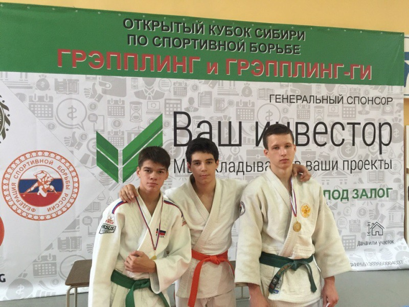 Кубок Сибири по спортивной борьбе Грэпплинг